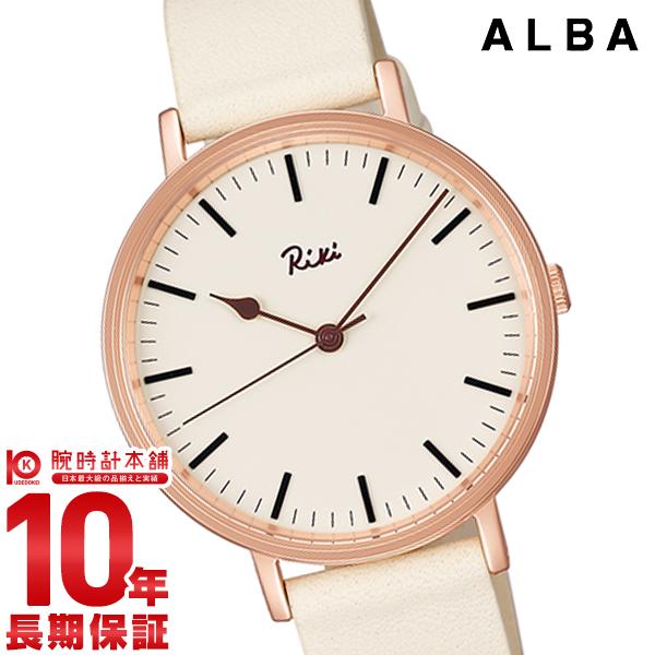 セイコー アルバ ALBA リキワタナベ ペアウォッチ AKPK423 [正規品] メンズ 腕時計 時計【あす楽】
