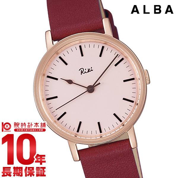 セイコー アルバ ALBA リキワタナベ ペアウォッチ AKQK429 [正規品] レディース 腕時計 時計