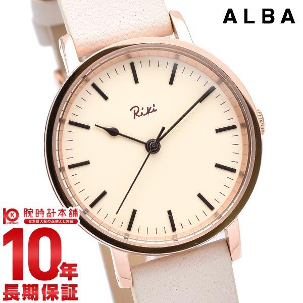 セイコー アルバ ALBA リキワタナベ ペアウォッチ AKQK431 [正規品] レディース 腕時計 時計