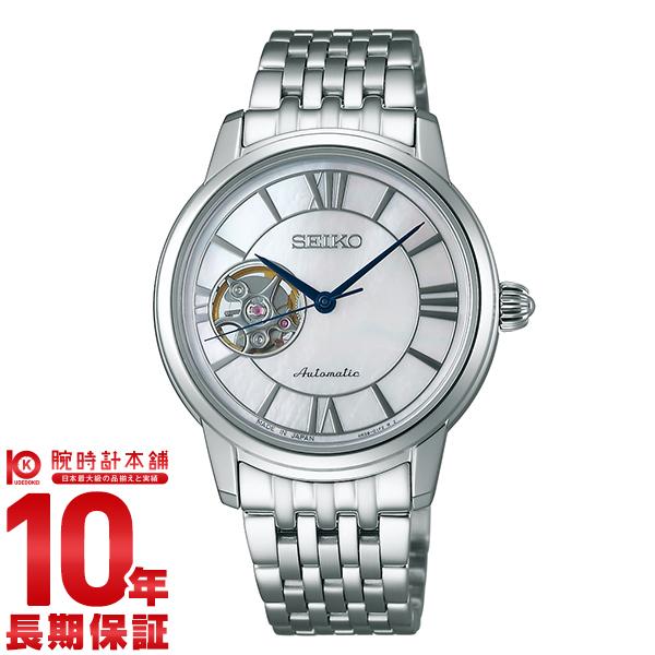 セイコー プレザージュ PRESAGE 10気圧防水 機械式(自動巻き) SRRY021 [正規品] レディース 腕時計 時計【24回金利0%】【あす楽】