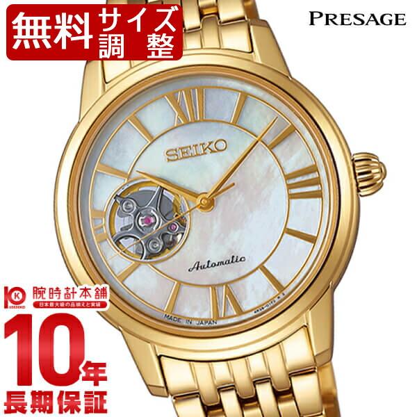 【ポイント最大24倍!9日20時より】セイコー プレザージュ PRESAGE 10気圧防水 機械式(自動巻き) SRRY022 [正規品] レディース 腕時計 時計【24回金利0%】