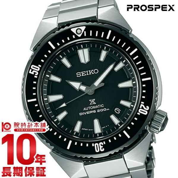 セイコー プロスペックス PROSPEX ダイバースキューバ 200m潜水用防水 機械式(自動巻き) SBDC039 [正規品] メンズ 腕時計 時計