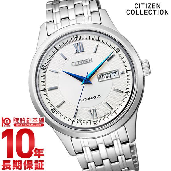 シチズンコレクション CITIZENCOLLECTION NY4050-54A [正規品] メンズ 腕時計 時計