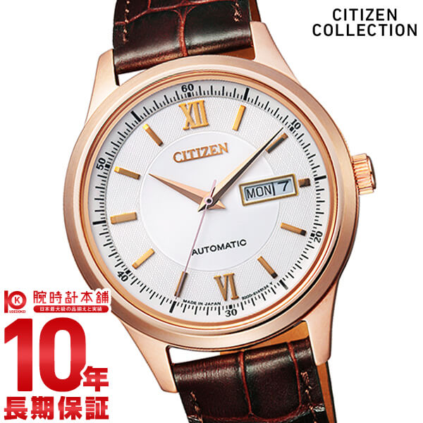 シチズンコレクション CITIZENCOLLECTION NY4052-08A [正規品] メンズ 腕時計 時計