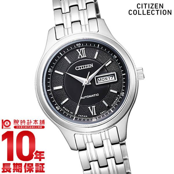 【ポイント最大33倍!9日20時より】シチズンコレクション CITIZENCOLLECTION PD7150-54E [正規品] レディース 腕時計 時計
