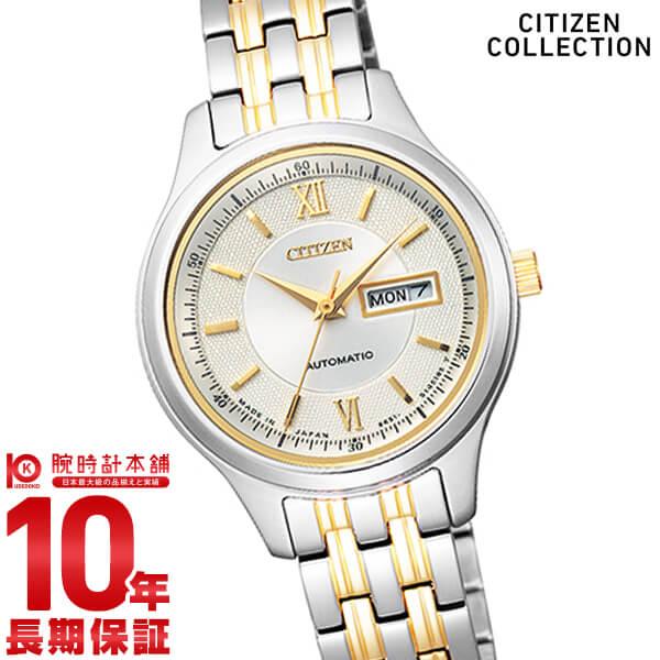 【ポイント最大33倍!9日20時より】シチズンコレクション CITIZENCOLLECTION PD7154-53P [正規品] レディース 腕時計 時計