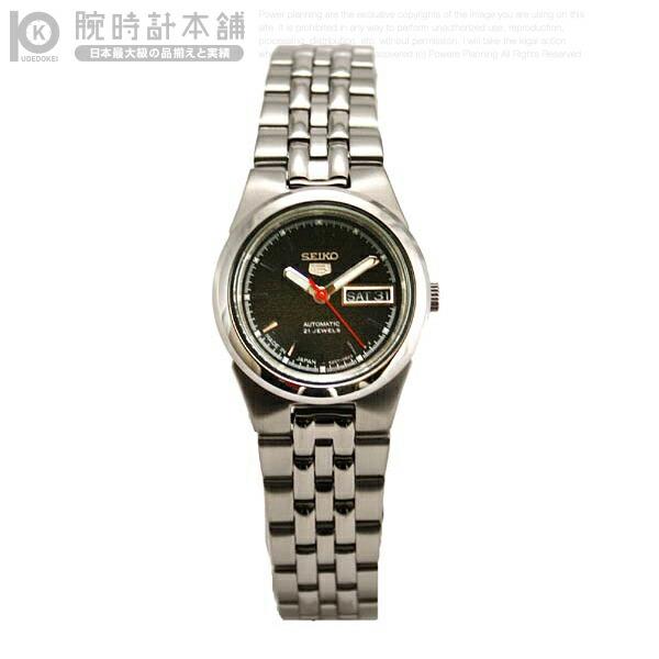 セイコー 逆輸入モデル SEIKO5 機械式(自動巻き) SYMG55J1 [海外輸入品] レディース 腕時計 時計