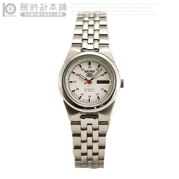 セイコー 逆輸入モデル SEIKO5 機械式(自動巻き) SYMG61J1 [海外輸入品] レディース 腕時計 時計