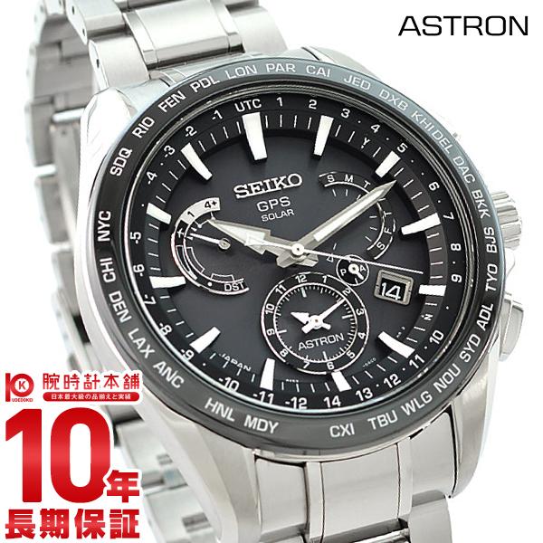 セイコー アストロン ASTRON GPS ソーラー電波 10気圧防水 SBXB077 [正規品] メンズ 腕時計 時計【あす楽】