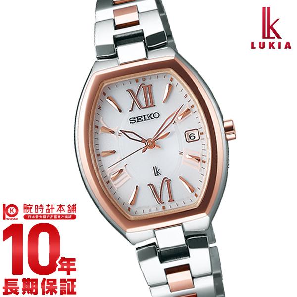 セイコー ルキア LUKIA レディートノー ソーラー電波 10気圧防水 SSQW028 [正規品] レディース 腕時計 時計【24回金利0%】