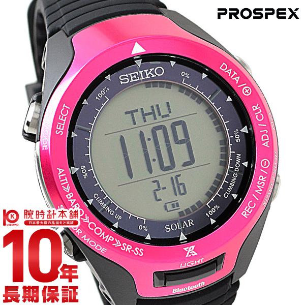 セイコー プロスペックス PROSPEX アルピニスト山の日記念限定モデルBluetooth付 ソーラー 10気圧防水 SBEL003 [正規品] メンズ&レディース 腕時計 時計【24回金利0%】