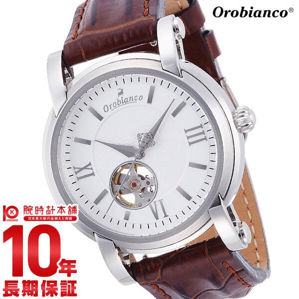 【8000円割引クーポン】 オロビアンコ 時計 腕時計 メンズ ノービレ NOBILE タイムオラ OR-0005-19 Orobianco 正規品【24回金利0%】【あす楽】