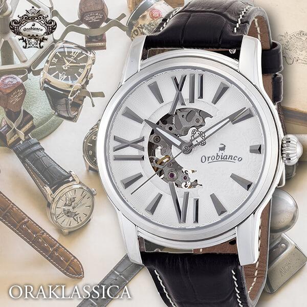 【5000円割引クーポン】オロビアンコ 時計 腕時計 メンズ オラクラシカ ORAKLASSICA OR-0011-3 Orobianco 正規品【あす楽】