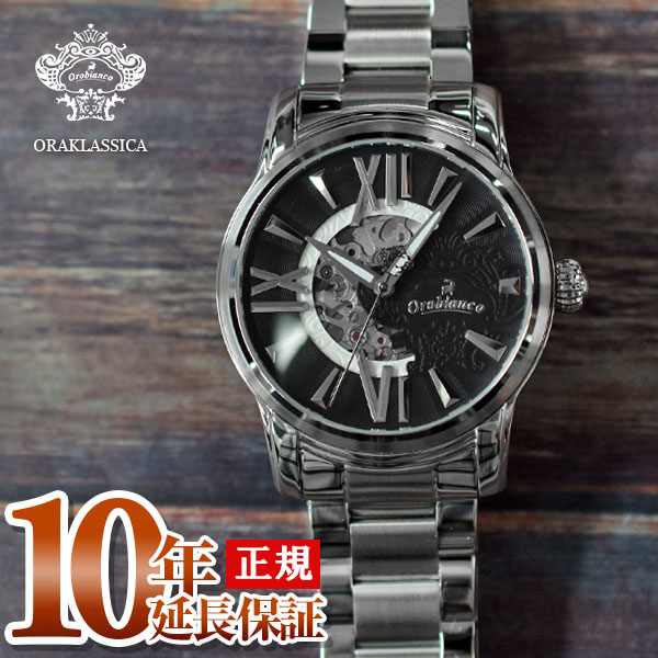 最大1200円割引クーポン対象店 【2000円割引クーポン】オロビアンコ Orobianco オラクラシカ ORAKLASSICA OR-0011-00 [正規品] メンズ 腕時計 時計