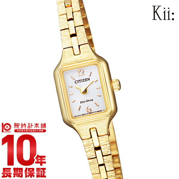 シチズン キー Kii: エコドライブ ソーラー EG2042-50A [正規品] レディース 腕時計 時計【あす楽】