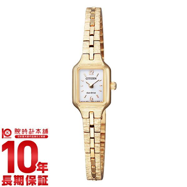 シチズン キー Kii: エコドライブ ソーラー EG2043-57A [正規品] レディース 腕時計 時計