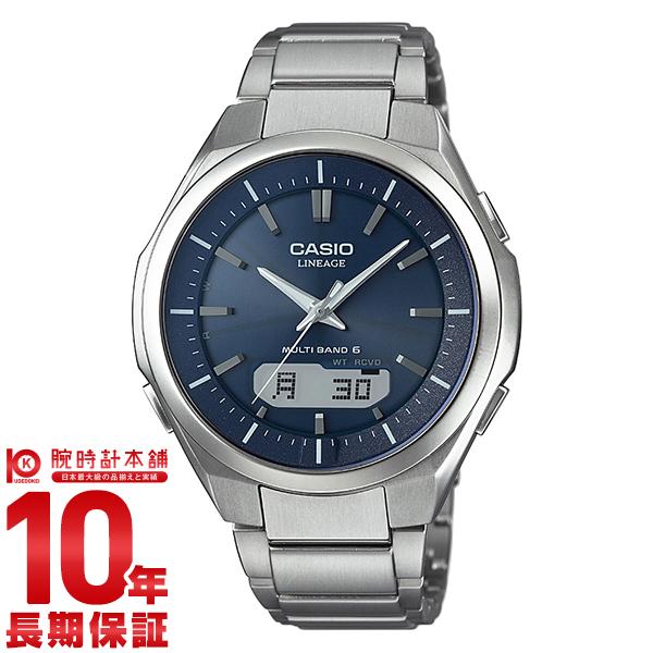 カシオ リニエージ LINEAGE ソーラー電波 LCWM500TD2AJF [正規品] メンズ 腕時計 時計【24回金利0%】(予約受付中)