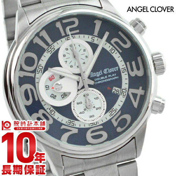 最大1200円割引クーポン対象店 エンジェルクローバー 時計 AngelClover ダブルプレイ ネイビー 10気圧防水 DP44SNV [正規品] メンズ 腕時計【あす楽】