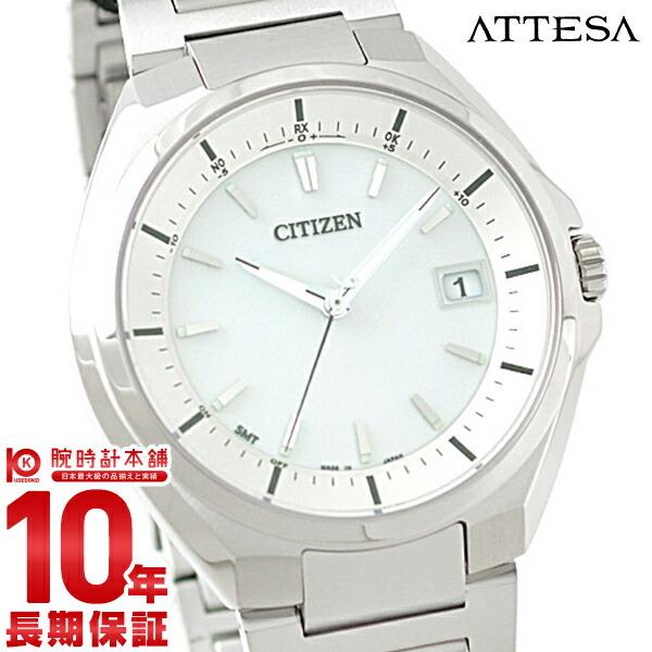 【店内ポイント最大43倍&最大2000円OFFクーポン!9日20時から】シチズン アテッサ ATTESA エコドライブ ソーラー電波 ビジネス 人気 CB3010-57A [正規品] メンズ 腕時計 時計【24回金利0%】
