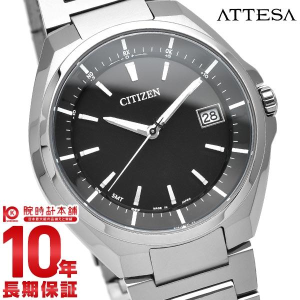 シチズン アテッサ ATTESA エコドライブ ソーラー電波 ビジネス 人気 CB3010-57E [正規品] メンズ 腕時計 時計【24回金利0%】【あす楽】