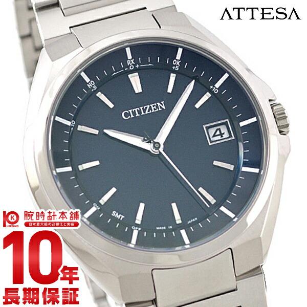 シチズン アテッサ ATTESA エコドライブ ソーラー電波 ビジネス 人気 CB3010-57L [正規品] メンズ 腕時計 時計【24回金利0%】(2018年11月上旬入荷予定)