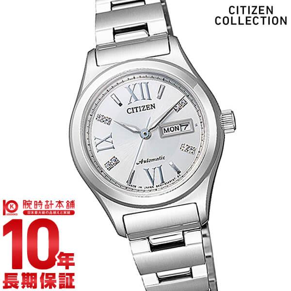 シチズンコレクション CITIZENCOLLECTION PD7160-51A [正規品] レディース 腕時計 時計