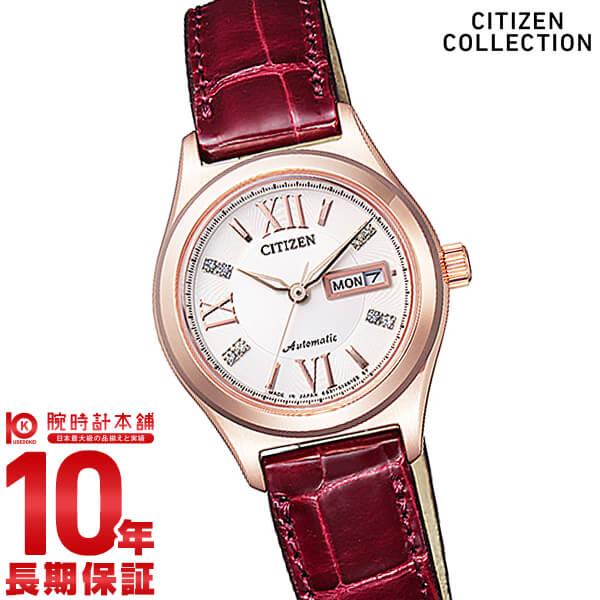 【ポイント最大33倍!9日20時より】シチズンコレクション CITIZENCOLLECTION PD7162-04A [正規品] レディース 腕時計 時計【24回金利0%】