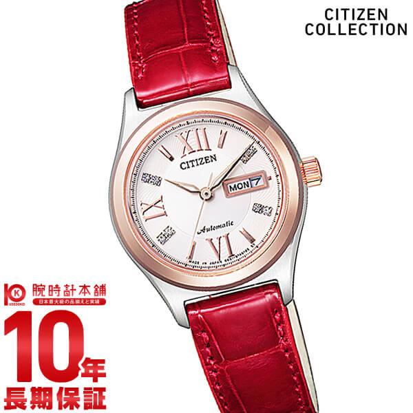 最大1200円割引クーポン対象店 シチズンコレクション CITIZENCOLLECTION PD7164-09A [正規品] レディース 腕時計 時計【24回金利0%】