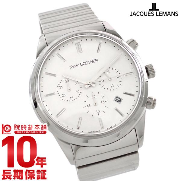 【24回金利0%】ジャックルマン jacques lemans ケビンコスナー・コレクション KC-103D [正規品] メンズ 腕時計 時計 【dl】brand deal15