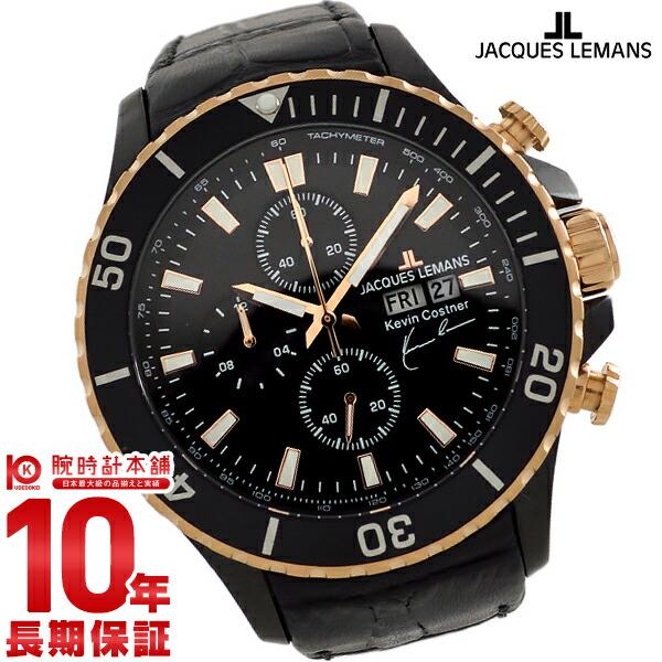 【24回金利0%】ジャックルマン jacques lemans ケビンコスナー・コレクション 11-1787-1 [正規品] メンズ 腕時計 時計 【dl】brand deal15 【あす楽】