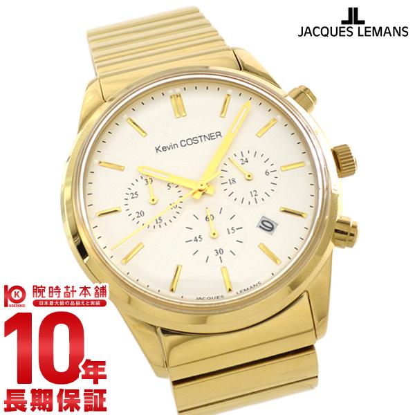 【ポイント最大24倍!9日20時より】【24回金利0%】ジャックルマン jacques lemans ケビンコスナー・コレクション KC-103E [正規品] メンズ 腕時計 時計 【dl】brand deal15