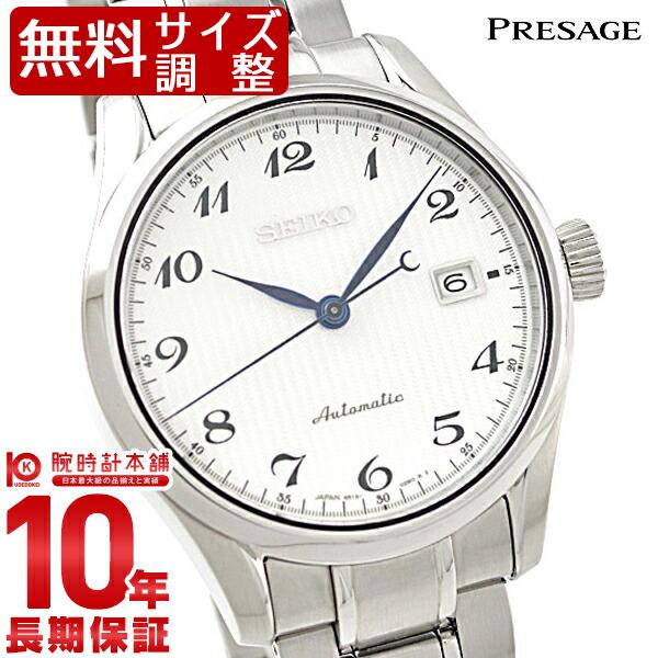 セイコー プレザージュ PRESAGE プレステージライン 10気圧防水 機械式(自動巻き) SARX037 [正規品] メンズ 腕時計 時計【24回金利0%】【あす楽】