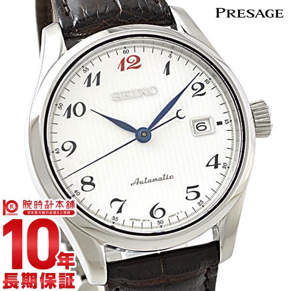 セイコー プレザージュ PRESAGE プレステージライン 10気圧防水 機械式(自動巻き) SARX041 [正規品] メンズ 腕時計 時計【24回金利0%】