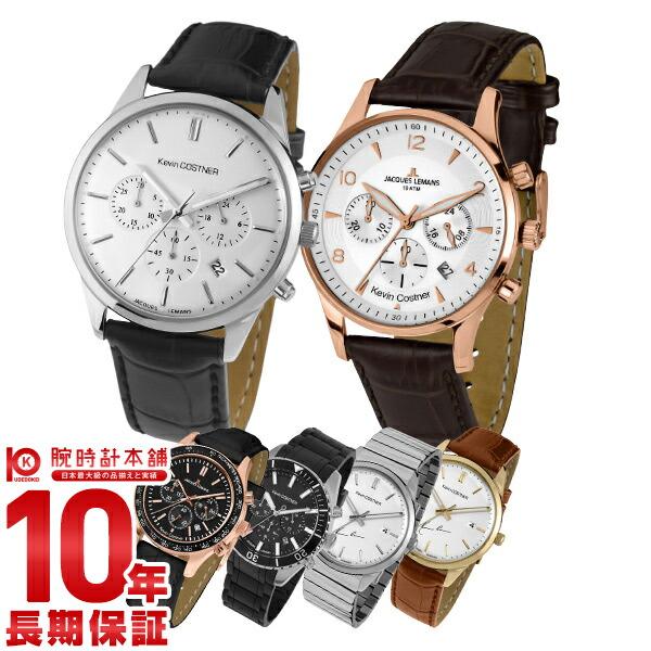 【ポイント最大24倍!9日20時より】JACQUES LEMANS ジャックルマン ケビン・コスナープロデュースモデル メンズ 腕時計 全6種 誕生日 入学 就職 記念日