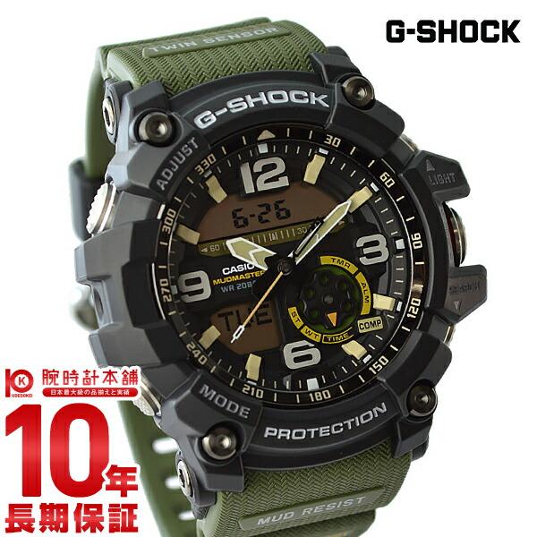 【ポイント最大29倍!9日20時より】カシオ Gショック G-SHOCK GG-1000-1A3JF [正規品] メンズ 腕時計 時計(予約受付中)