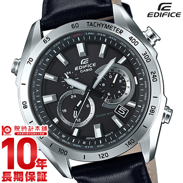 カシオ エディフィス EDIFICE ソーラー電波 EQW-T620L-1AJF [正規品] メンズ 腕時計 時計(予約受付中)
