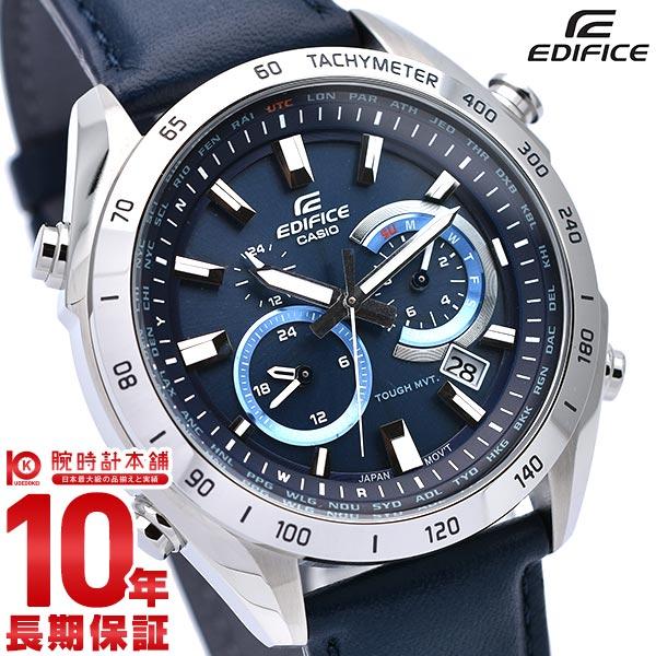 カシオ エディフィス EDIFICE ソーラー電波 EQW-T620L-2AJF [正規品] メンズ 腕時計 時計(予約受付中)