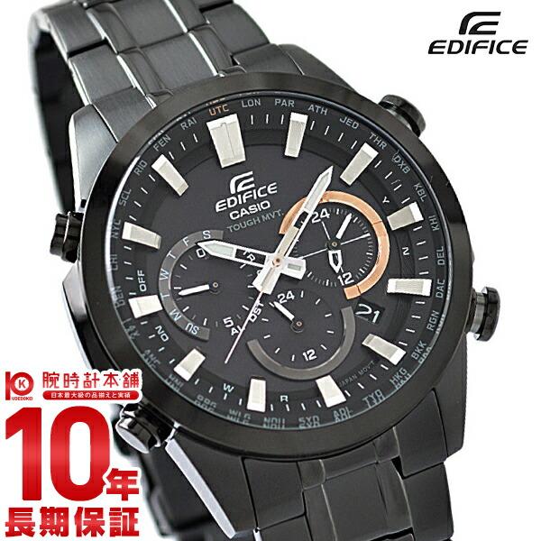 最大1200円割引クーポン対象店 カシオ エディフィス EDIFICE ソーラー電波 EQW-T630JDC-1AJF [正規品] メンズ 腕時計 時計【24回金利0%】(予約受付中)