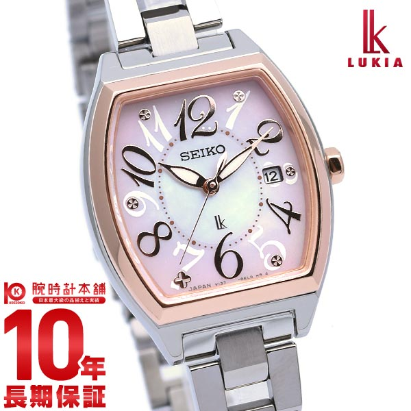 セイコー ルキア LUKIA ソーラー 10気圧防水 SSVN026 [正規品] レディース 腕時計 時計【24回金利0%】【あす楽】