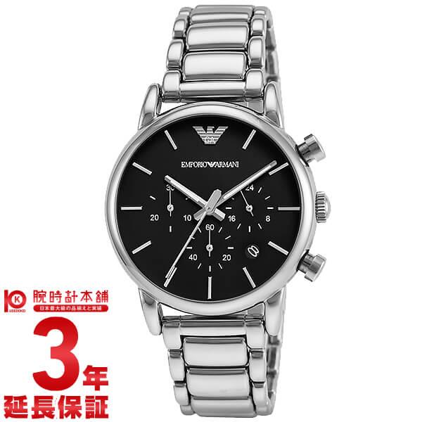 【ポイント最大24倍!9日20時より】エンポリオアルマーニ EMPORIOARMANI AR1853 [海外輸入品] メンズ 腕時計 時計
