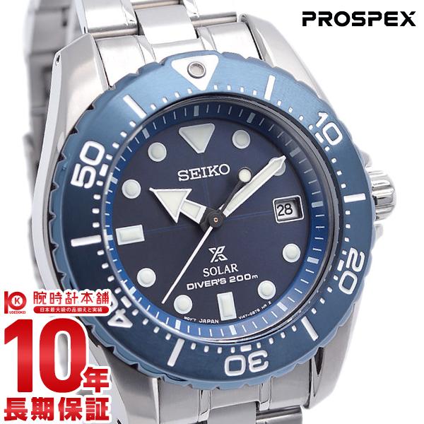 セイコー プロスペックス PROSPEX ダイバースキューバ ソーラー 200m潜水用防水 SBDN017 [正規品] メンズ 腕時計 時計【24回金利0%】【あす楽】