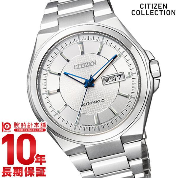 最大1200円割引クーポン対象店 シチズンコレクション CITIZENCOLLECTION NP4080-50A [正規品] メンズ 腕時計 時計【24回金利0%】