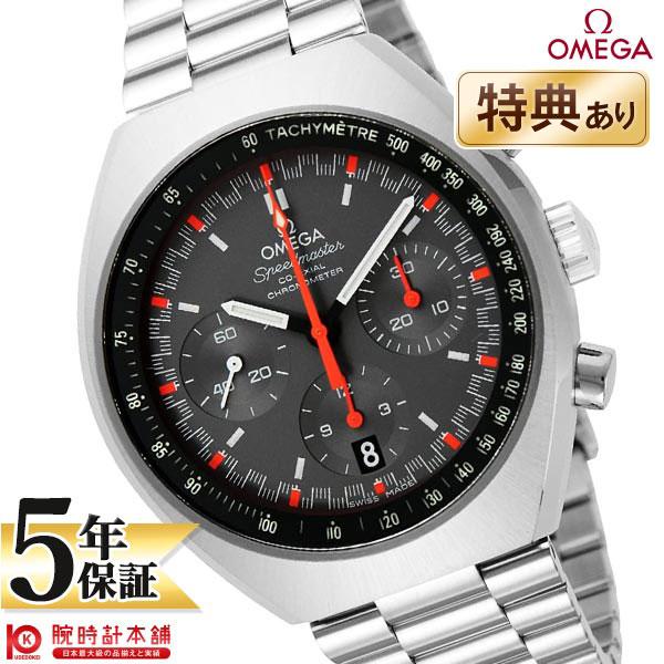 最大1200円割引クーポン対象店 【ショッピングローン24回金利0%】オメガ スピードマスター OMEGA 327.10.43.50.06.001 [海外輸入品] メンズ 腕時計 時計