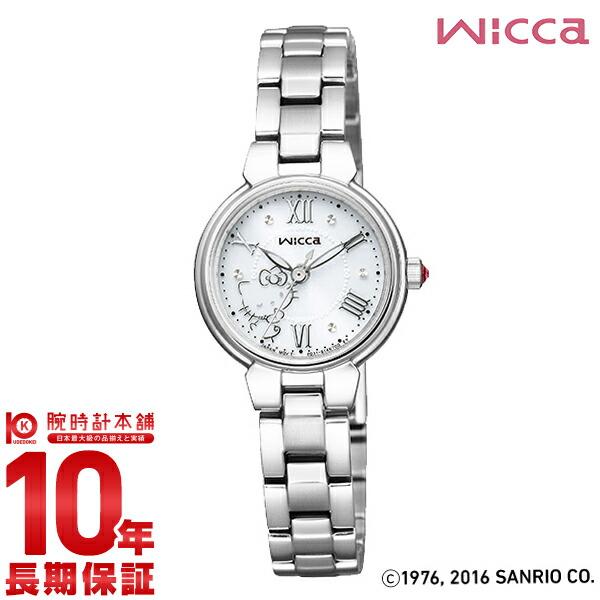 シチズン ウィッカ wicca wicca×ハローキティコラボシリーズ ハローキティスペシャルBOX付き ソーラー KP2-116-11 かわいい [正規品] レディース 腕時計 時計【24回金利0%】