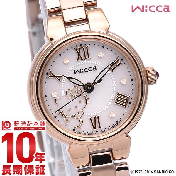 シチズン ウィッカ wicca wicca×ハローキティコラボシリーズ ハローキティスペシャルBOX付き ソーラー KP2-167-11 かわいい [正規品] レディース 腕時計 時計【24回金利0%】【あす楽】