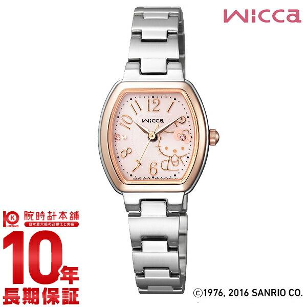 シチズン ウィッカ wicca wicca×ハローキティコラボシリーズ ハローキティスペシャルBOX付き ソーラー KP2-035-91 かわいい [正規品] レディース 腕時計 時計【24回金利0%】