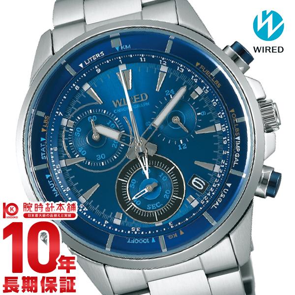 セイコー ワイアード WIRED クロノグラフ 10気圧防水 AGAW442 [正規品] メンズ 腕時計 時計