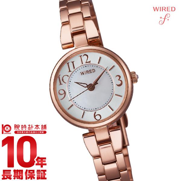 【ポイント最大25倍!9日20時より】セイコー ワイアードエフ WIREDf AGEK431 [正規品] レディース 腕時計 時計