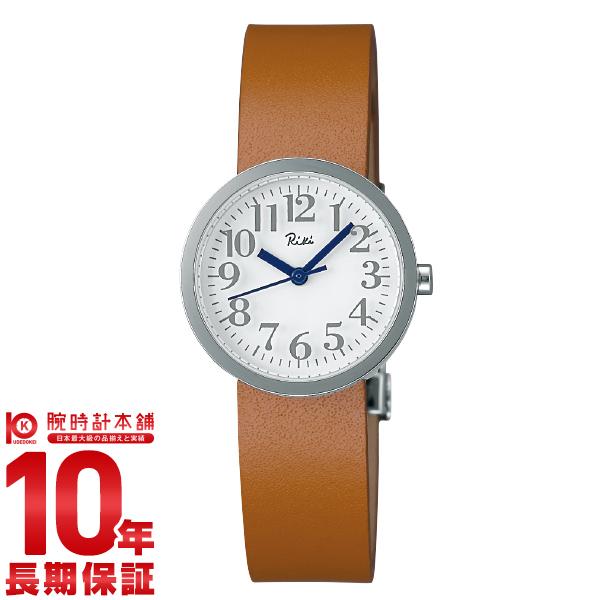 セイコー アルバ ALBA リキワタナベ AKQK433 [正規品] メンズ&レディース 腕時計 時計