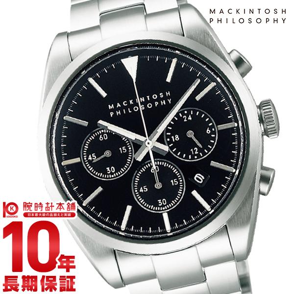 最大1200円割引クーポン対象店 マッキントッシュフィロソフィー MACKINTOSHPHILOSOPHY クラッシックトリオ クロノグラフ FBZV982 [正規品] メンズ 腕時計 時計